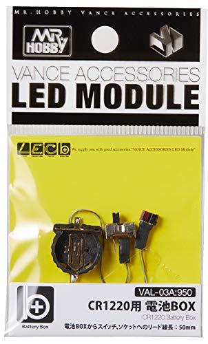 GSIクレオス VANCE ACCESSORIES CR1220用 電池BOX 模型製作用素材 VAL-03A