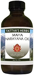 Maha Vishgarbha Oil - Organic Non GMO Traditional Ayurvedic Formula - 72 Herbs - Nourishes, Strengthens, Tones Muscles And Joints 4 oz. From Tattva's Herbs