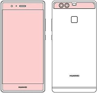 واقي شاشة Martin Fields Overlay Plus مع طلاء زجاجي صلب متطور لهاتف Huawei P9 Plus - يتضمن واقي لعدسات الكاميرا