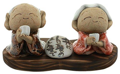 彩生陶器 置物 茶色 11cm 有田焼 お地蔵様 (小) 共に白髪が生ゆる迄 73090