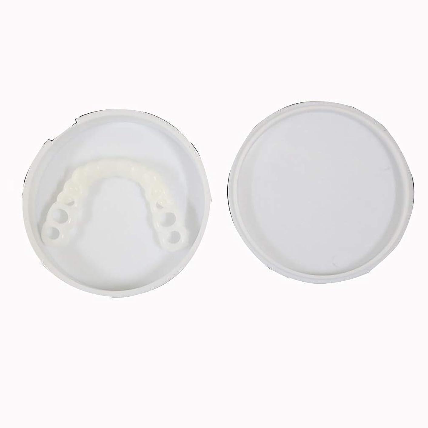 参照セットアップ武器YHDD 義歯の列に設定ホワイトニングホワイトニング歯ブレースシミュレーションホワイトニング