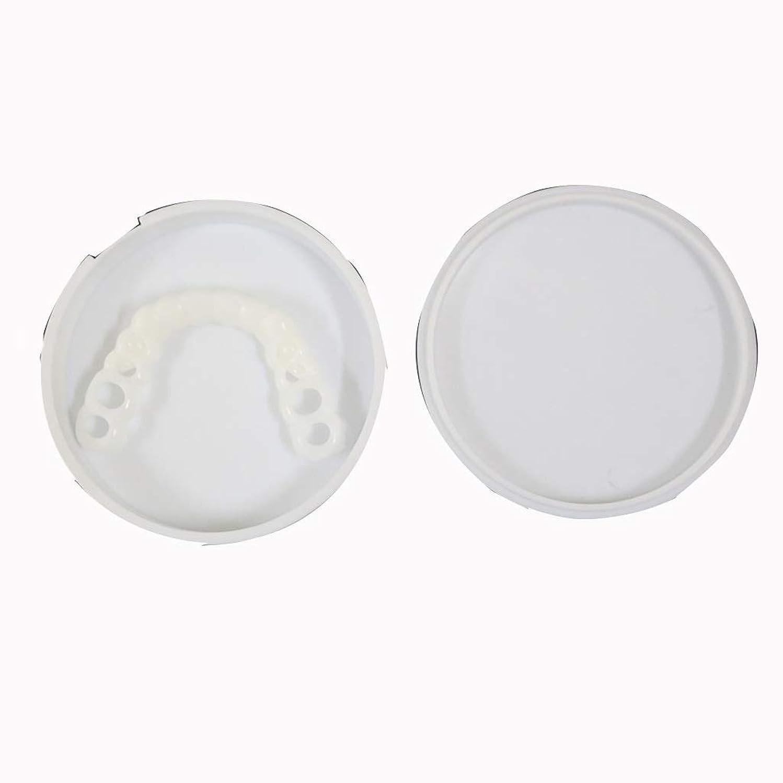 評議会外部指YHDD 義歯の列に設定ホワイトニングホワイトニング歯ブレースシミュレーションホワイトニング