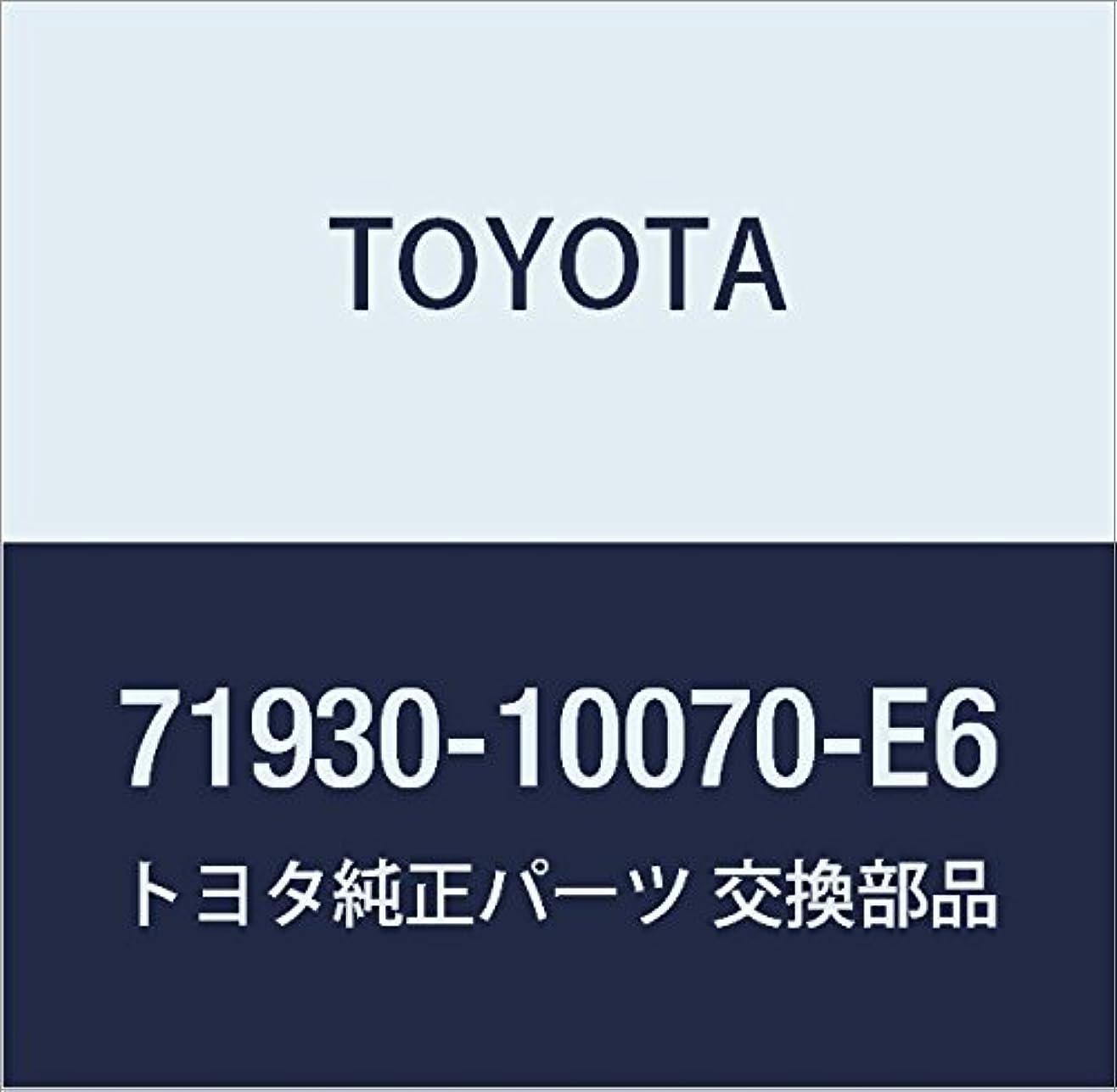 純粋に山積みのひねりTOYOTA (トヨタ) 純正部品 フロントシートヘッドレスト サポート (DK. ROSE) カリーナ FF 品番71930-10070-E6