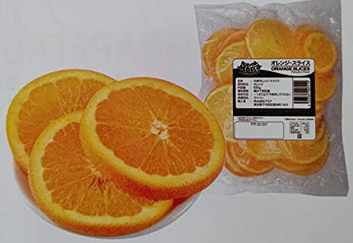 トロピカルマリア オレンジ スライス 500g×20P(P約28枚) 冷凍 業務用 アスク