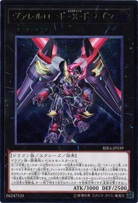 YU-GI-OH!/Borreload Xcharge Dragon (Ultimate) / Rising Rampage (RIRA-JP039) / A Japanese Single Individual Card: Amazon.es: Juguetes y juegos