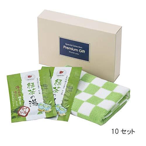 緑茶の湯 入浴セット 38 334-38 10セット CMLF-1475585