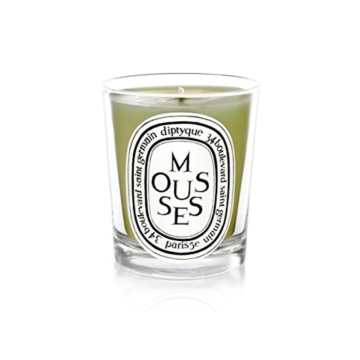 おしゃれじゃないナンセンス打たれたトラックDiptyque Candle Mousses / Moss 190g (Pack of 2) - Diptyqueキャンドルムース/苔190グラム (x2) [並行輸入品]