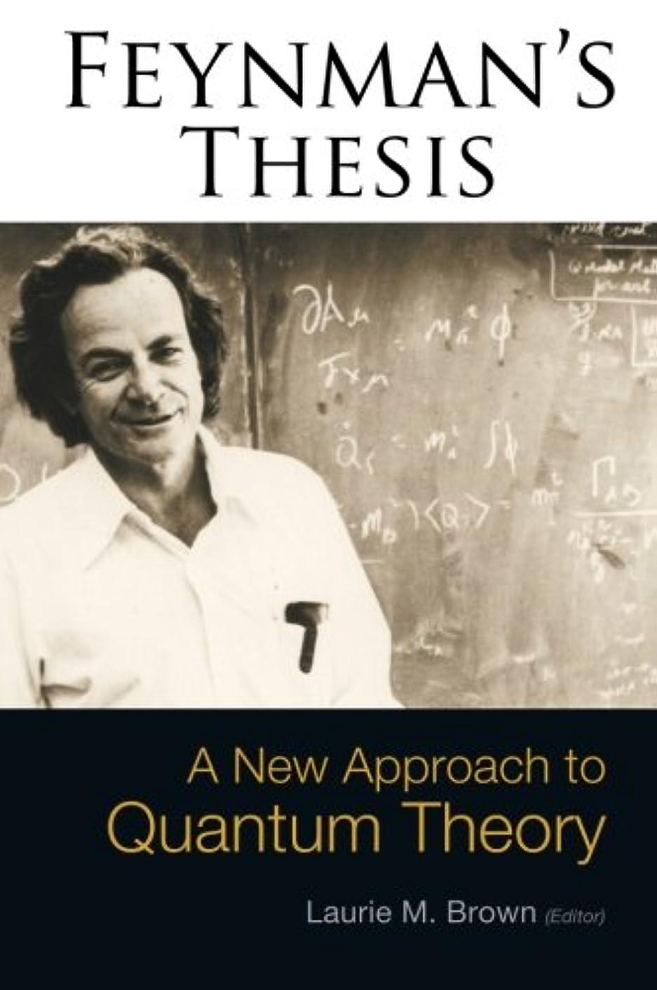 チューリップ国旗安心させるFeynman's Thesis: A New Approach to Quantum Theory