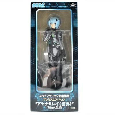 Sega Evangelion: 3.0 You Can (Not) Redo: Rei Ayanami (Tentative Name) Premium Figure (Version 1.5)