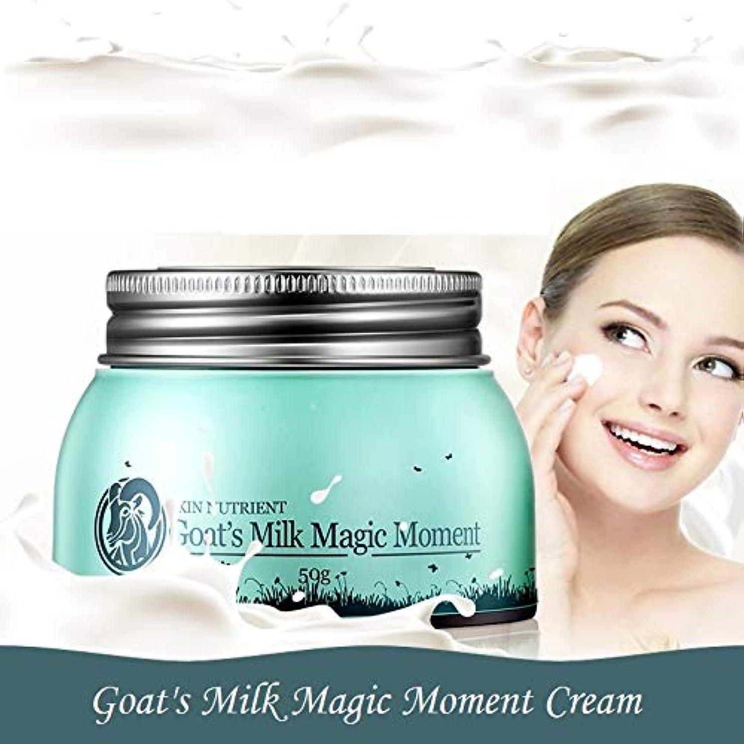 実施する復活フェザーラフのための新バージョン栄養山羊ミルク品質モーメントクリーム栄養スーパーモイスチャライジングフェイスボディクリーム
