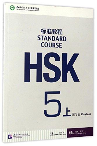 HSK Standard Course 5A - Workbook