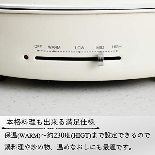 [山善]2枚組ホットプレートたこやき器ホワイトYHJ-W120(W)[メーカー保証1年]