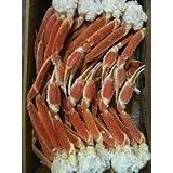 訳あり ボイルズワイ蟹 ( 2L ) 5kg ( 約22肩 ) 冷凍 人気商品 厳選商品 ずわい 蟹 かに