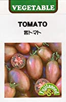 紫トマト[トマト]【タネ】小袋