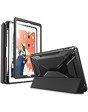 SUPCASE iPad 9.7 ケース 2018/2017 画面保護フィルム付属 アイパッド 9.7インチ Apple Pencilペアリング 黒[UB Series]