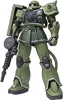 GUNDAM FIX FIGURATION METAL COMPOSITE 機動戦士ガンダム MS-06C ザクⅡ C型 約180mm ABS&PVC...