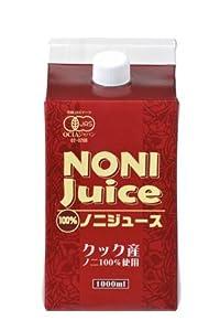 タヒチ産JAS認定ノニジュース