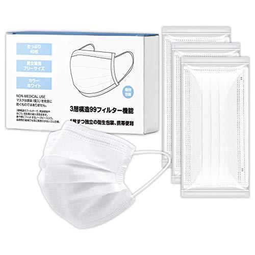 マスク、使い捨て手袋がお買い得; セール価格: ¥390 - ¥765