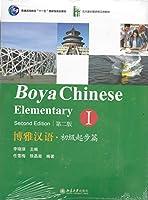 Boya Chinese: Elementary vol.1