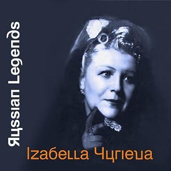 Russian Legends - Izabella Yurieva