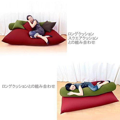 人をダメにするソファBFL-155日本製魔法のビーズクッション155x110cmXXLビッグサイズ(グリーン)