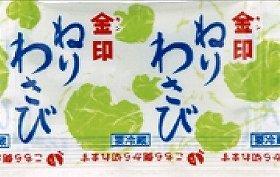 金印) 練りワサビP-2 2.5g×200個