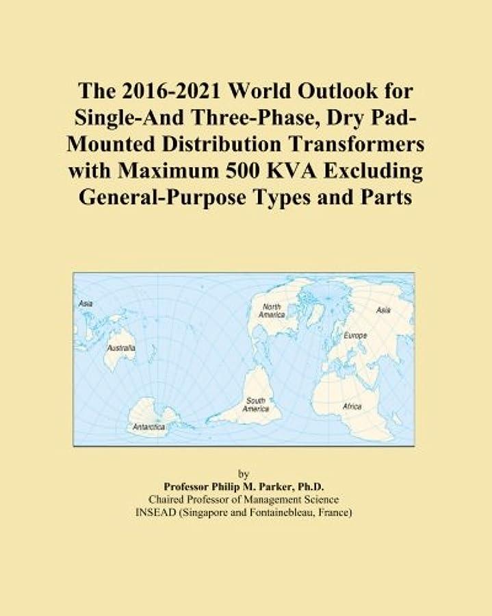 ベイビー援助するラケットThe 2016-2021 World Outlook for Single-And Three-Phase, Dry Pad-Mounted Distribution Transformers with Maximum 500 KVA Excluding General-Purpose Types and Parts