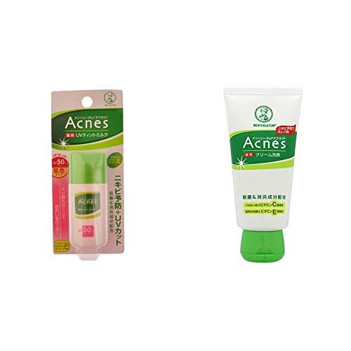 【アクネス】メンソレータム アクネス ニキビ予防薬用UVティントミルク+ニキビ予防クリーム