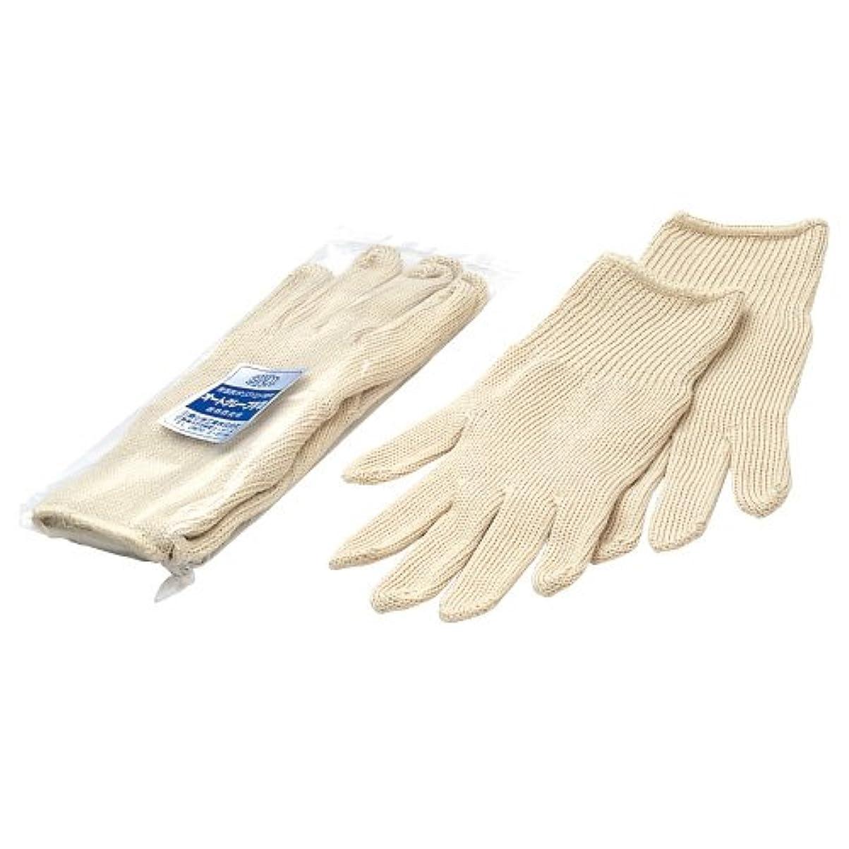 広々嵐の国際オートクレーブ手袋(ロング)