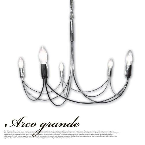 DI CLASSE インテリア照明 アルコ・グランデ シャンデリア-arco grande chandelier lamp LP2000CH