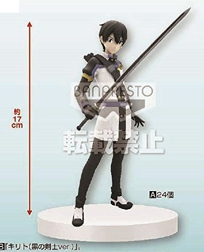 Sword Art Online II - Kirito SQ Figur (Asuna Color Version) Banpresto (18cm) - Original & lizensiert