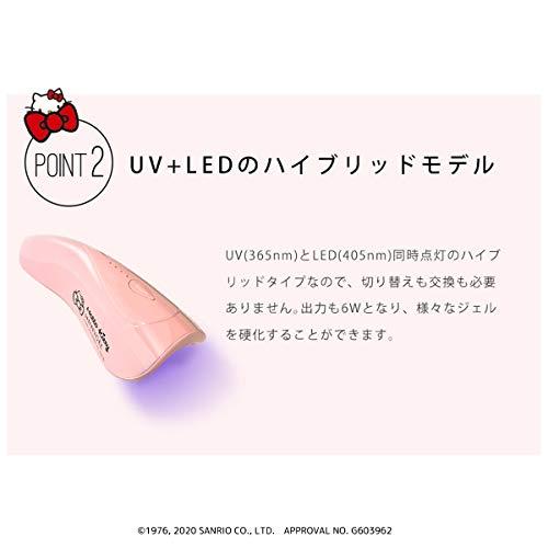 ワールドビューティーワークスSHINYGELProfessional『ハローキティ×シャイニージェルポータブルLEDランプ6W(shinypro-pled6w-kitty)』