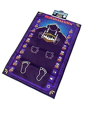 Educational Interactive Prayer Mat-Islamic Gifts Muslim Electronic Interactive Prayer Rug Mat for Children Color Random by ROYAL WIND