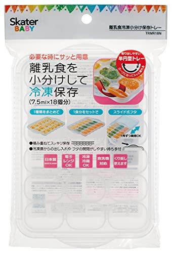 スケーター 離乳食 保存容器 冷凍 小分けトレー 18ブロック ベビー TRMR18N-A