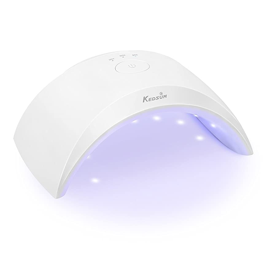 ジョットディボンドン霧人気KEDSUM UV LEDネイルドライヤー 24W 硬化用ライト マニキュア/ジェルネイル用ライト ネイルランプ 30s/60s/90sタイマー設置可能 手足両用 自動パワーオフ