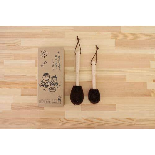 高田耕造商店 棕櫚のやさしい靴の親子たわし(日本製)