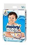 Pañales japoneses Moony M - (6-11 kg) // Japanese diapers n