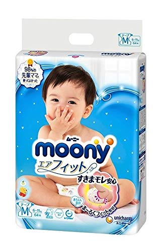 Pannolini Moony M (6-11 kg)// Japanese diapers Moony M (6-11 kg)// Японские подгузники Moony M (6-11 kg) NEW