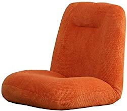 WJMLS Floor Folding Gaming Sofa Chair Lounger Folding Adjustable for Adults & Kids Transformable Folding Sleeper Lounge - Great for Reading Games Meditat,Size:69 * 73 * 69cm,Colour:Red