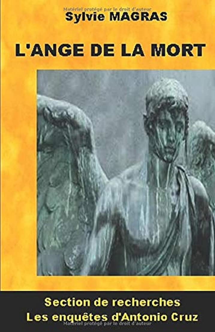 法律により叙情的なオデュッセウスANTONIO CRUZ ET L'ANGE DE LA MORT (Section de recherches d'Avignon)