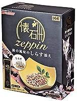 懐石 zeppin 海の風味のしらす添え 220g×5個セット