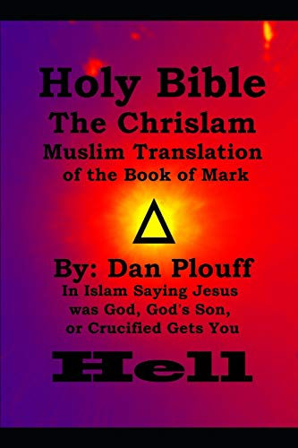 Holy Bible The Chrislam Muslim Translation of the Book of Mark (In Islam saying Jesus was God, God's son, or crucified gets you hell, Band 1)