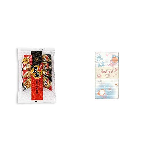 [2点セット] 飛騨銘菓「打保屋」の駄菓子 豆板(8枚入) ・(飛騨限定)さるぼぼ コラーゲンボディタオル【白】(綿100%)