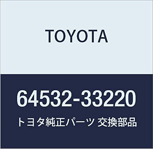 2021new shipping free shipping Toyota 64532-33220 Ranking TOP14 Bar Torsion