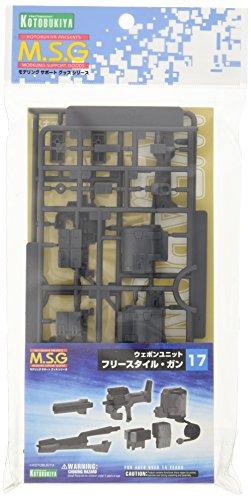 Freestyle cancer MSG Support de la modélisation marchandises Arme Unité MW17 (modèle en plastique à l'échelle NON)