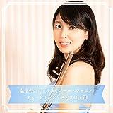 温井 杏奈 fl. Audio Commentary