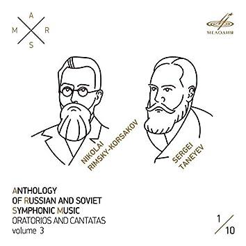 ARSM III, Vol. 1. Rimsky-Korsakov, Taneyev