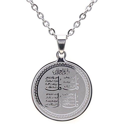 """Engraved Silver Pt 4Qul Quls Quran Surah Necklace Chain Islamic Islam Muslim Gift (18"""" Chain)"""