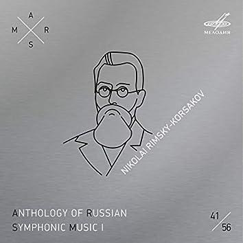 ARSM I, Vol. 41. Rimsky-Korsakov