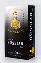 Black Pure Ceylon Tea